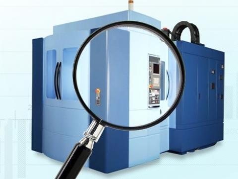 Оценка машин и оборудования